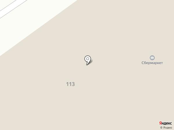 Вега на карте Анапы