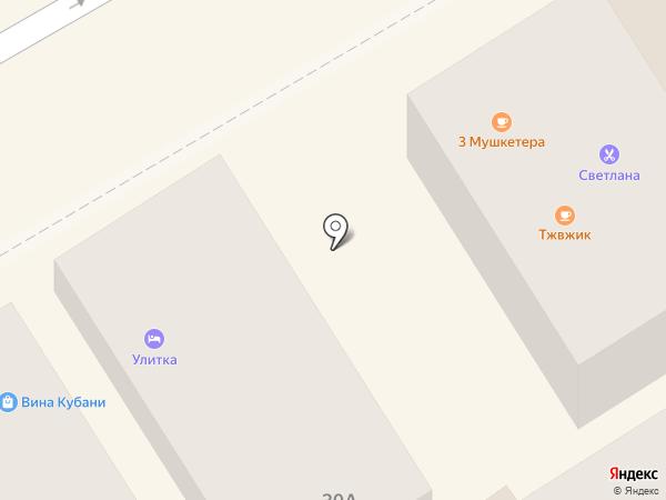 Коника фотоэкспресс на карте Анапы