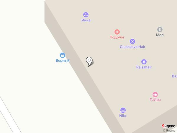 Колибри на карте Красногорска