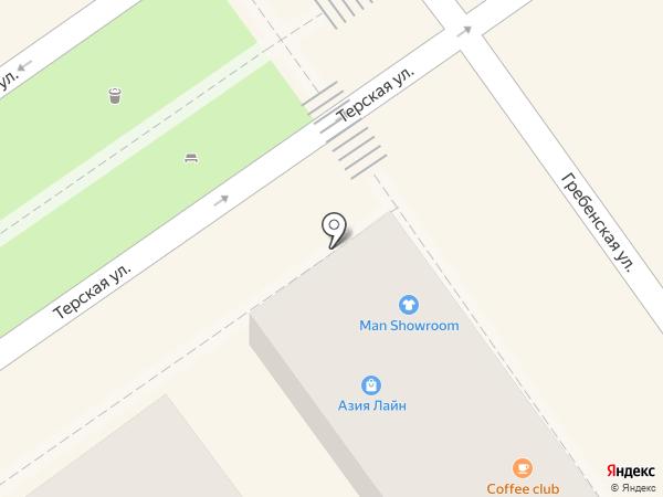 Coffee club на карте Анапы