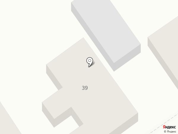 Спецодежда на карте Анапы