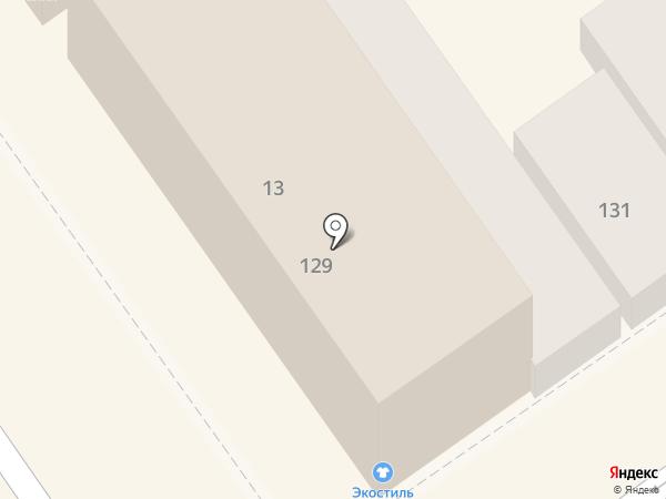 Гламурчик на карте Анапы