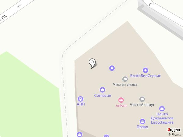 Service на карте Анапы