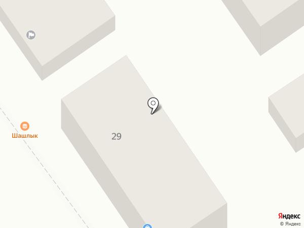 Магазин хозтоваров и бытовой химии на карте Анапы