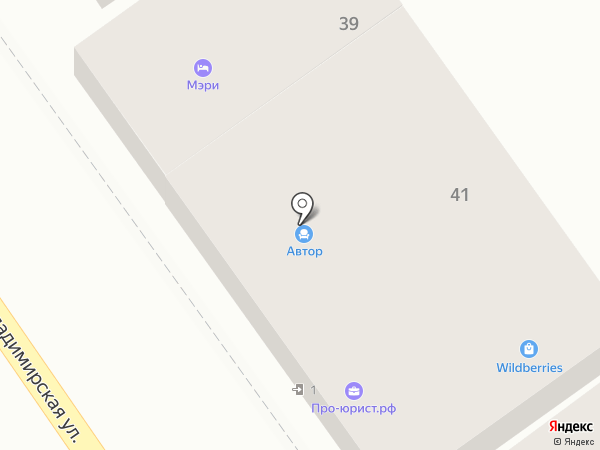 City matress на карте Анапы