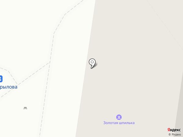 Золотая шпилька на карте Анапы