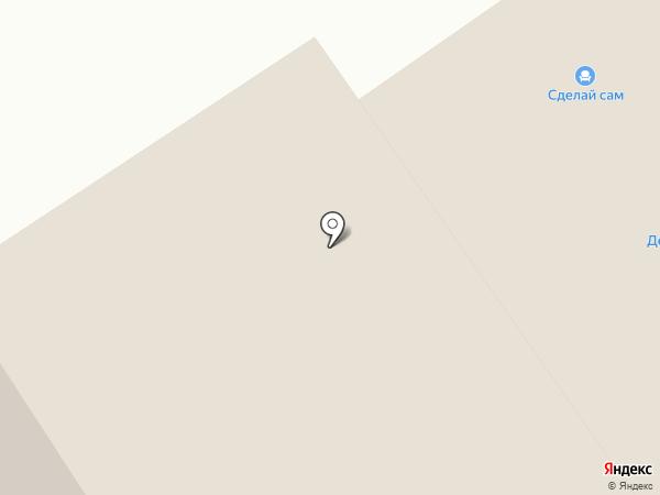 Визит на карте Анапы