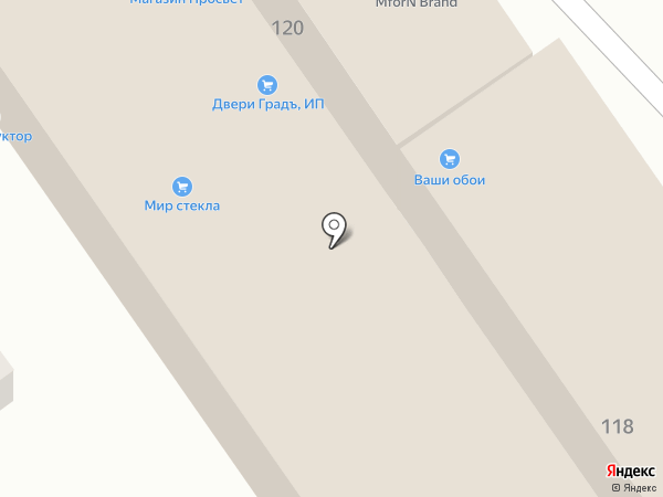 Конструктор на карте Анапы