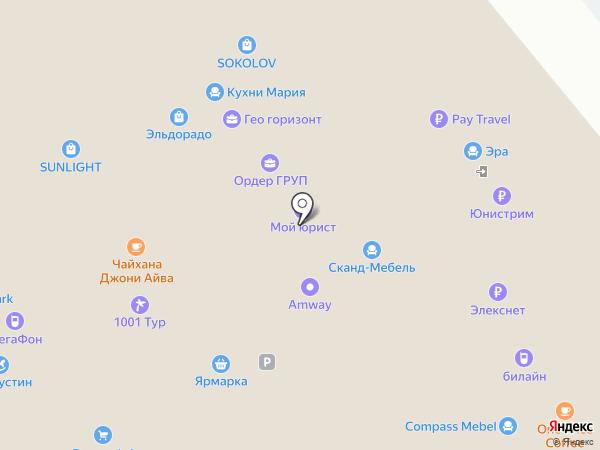 для Двоих на карте Красногорска