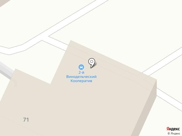 АСКО на карте Анапы