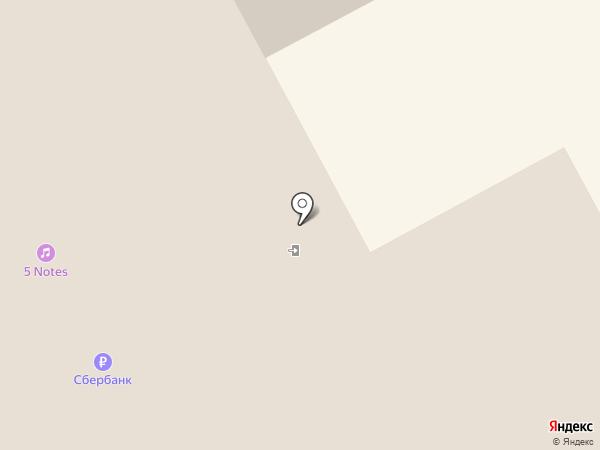 Санмаринн на карте Анапы