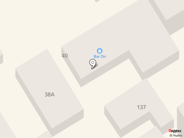 Аюми на карте Анапы