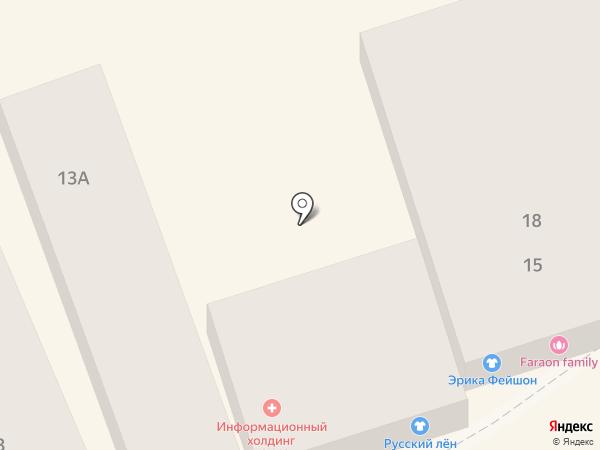 Армейский магазин на карте Анапы