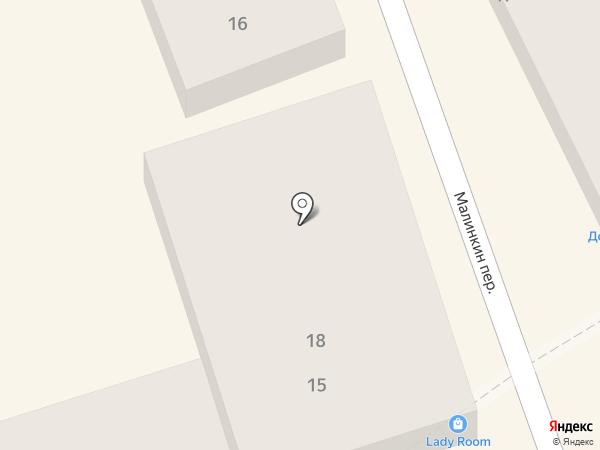 mini Store на карте Анапы