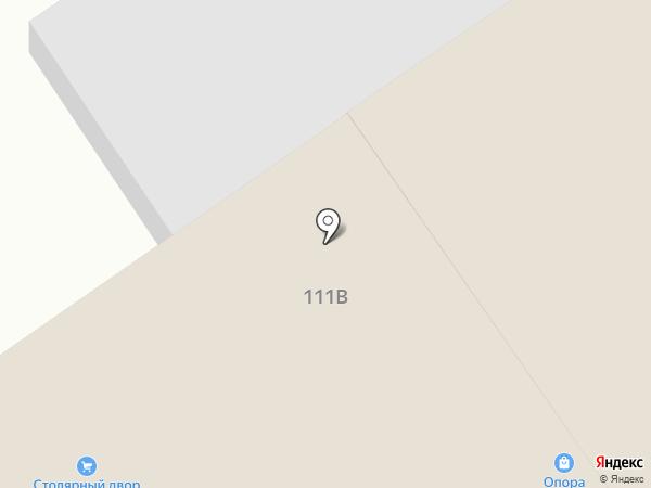 Крепмаркет на карте Анапы