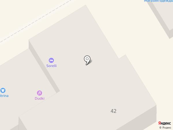 Шарм на карте Анапы