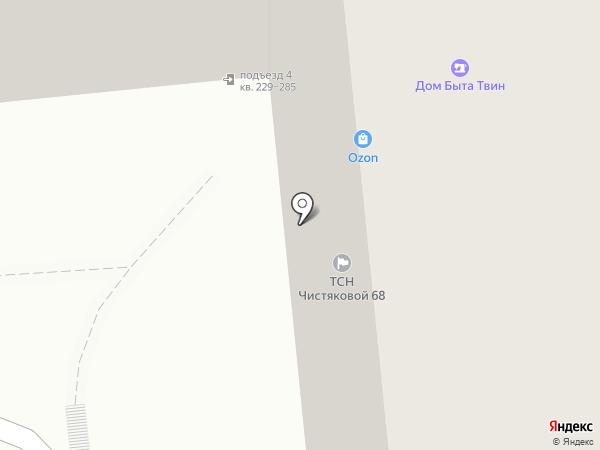 BORODA на карте Одинцово