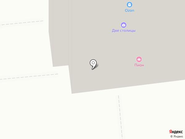 Стиляги на карте Одинцово