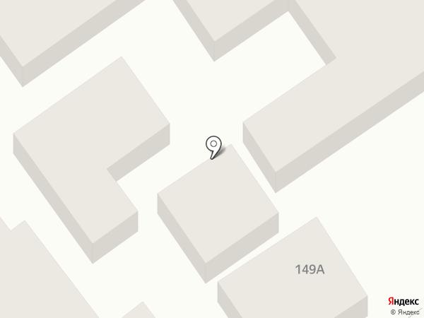 SUSHI Маркет на карте Анапы