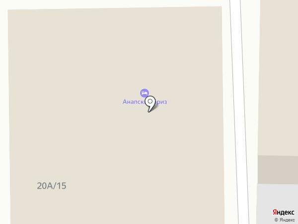 Ястреб на карте Анапы