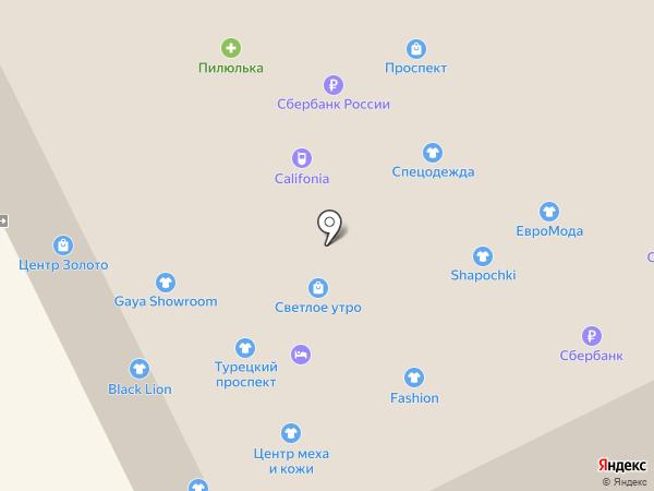 Lakbi на карте Анапы