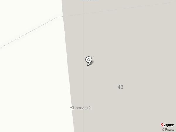Пив Пав на карте Одинцово