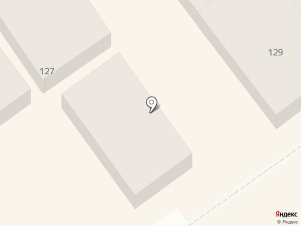 Wella на карте Анапы
