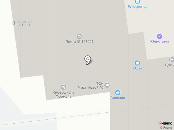 Банкомат, Почта Банк, ПАО на карте Одинцово
