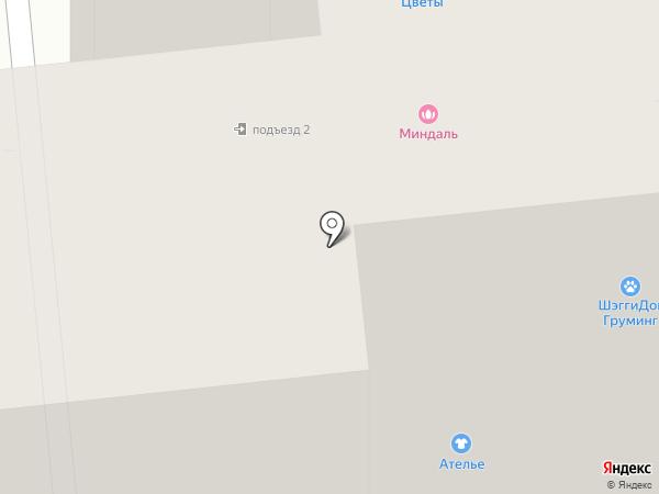 Дентис на карте Одинцово