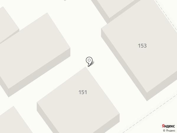 Три-С на карте Анапы