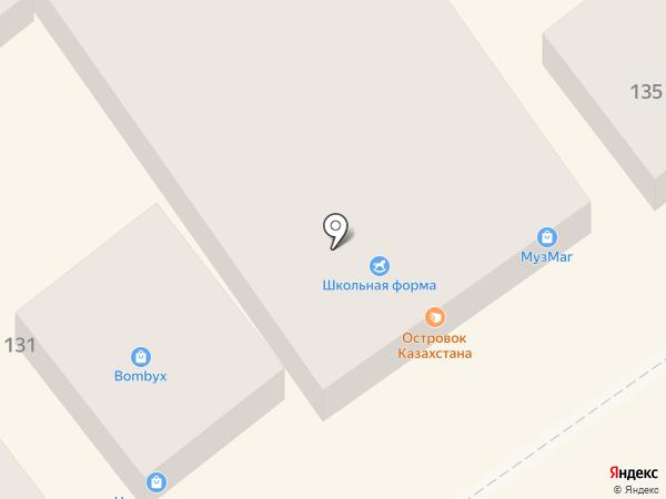 Магазин колбасных изделий на карте Анапы