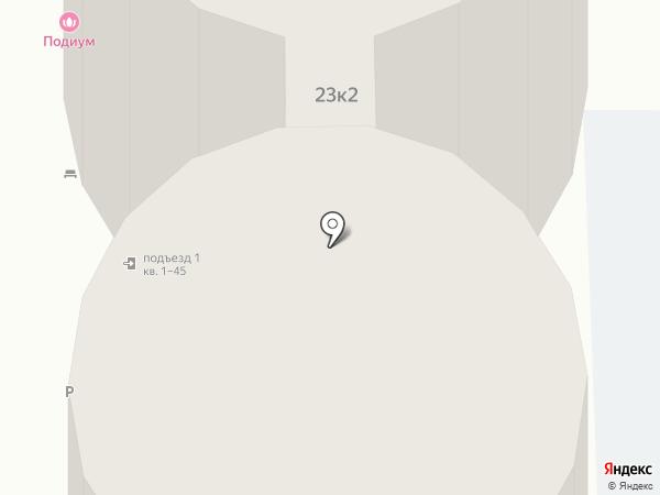 Подиум на карте Анапы