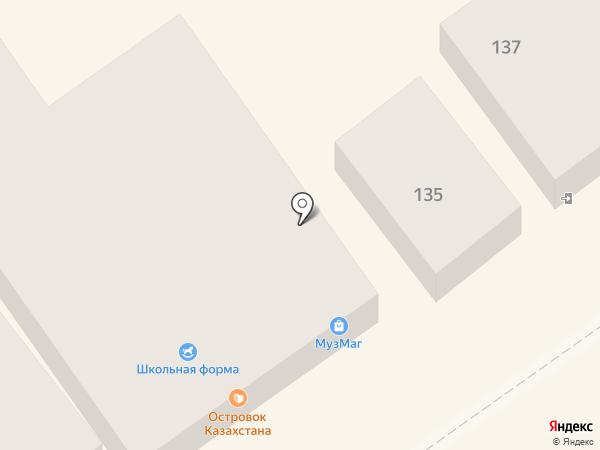 Книжный магазин на карте Анапы