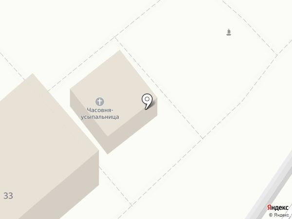 Часовня при Знаменском Храме на карте Красногорска
