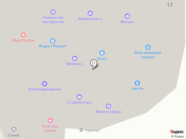 Аптека.ру на карте Красногорска
