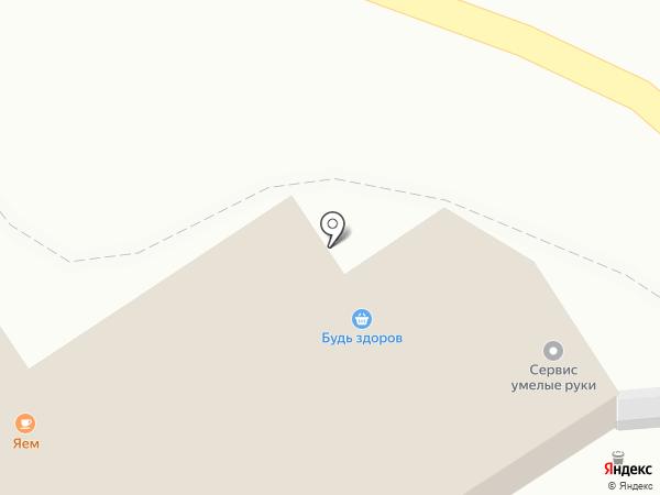 ЯЕМ на карте Анапы