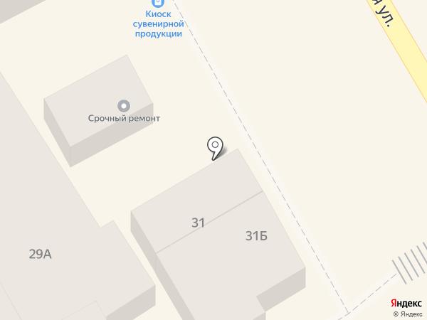 ZENDEN на карте Анапы