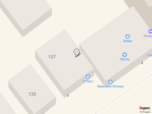 Салон оптики на карте Анапы