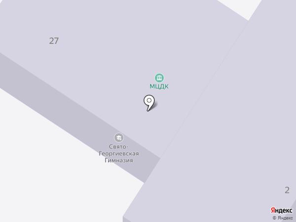 Свято-Георгиевская гимназия на карте Красногорска