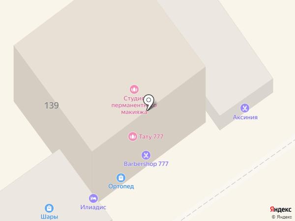 ГДК на карте Анапы