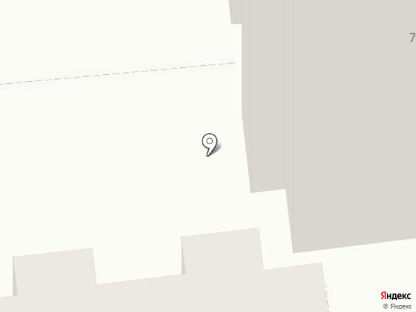 Фасоль на карте Одинцово