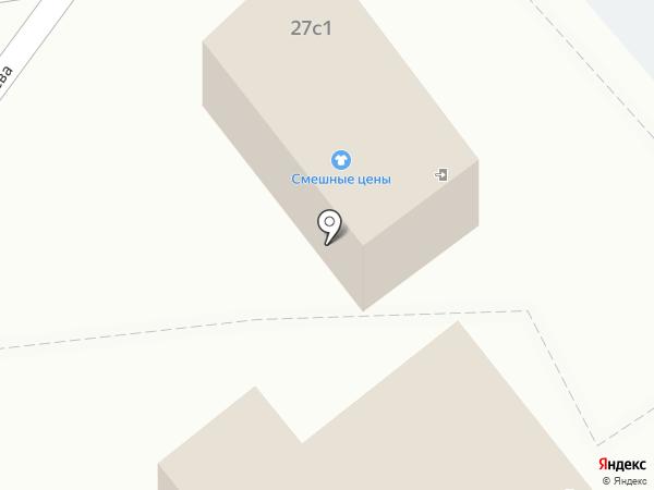 Магазин мяса на карте Красногорска
