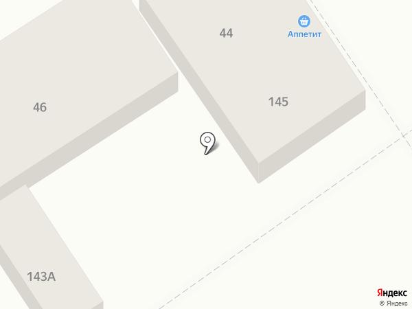 Пилот на карте Анапы
