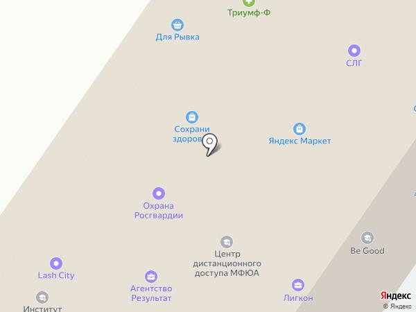 ГлавПосуда на карте Красногорска
