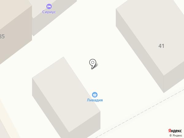 Ливадия на карте Анапы