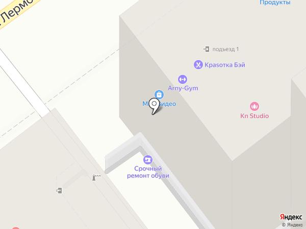 Ателье на карте Анапы