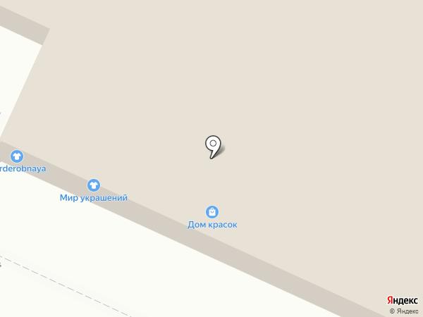 LIDER HOUSE на карте Анапы