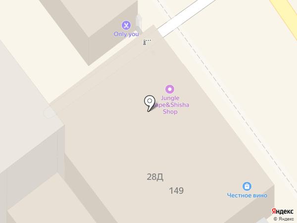 АЛМАЗ-ХОЛДИНГ на карте Анапы