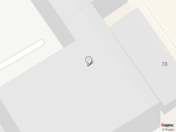 Пандок на карте Анапы
