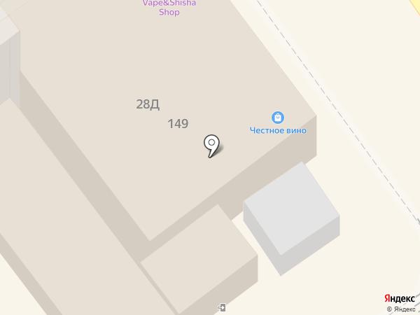 i-SHOP на карте Анапы